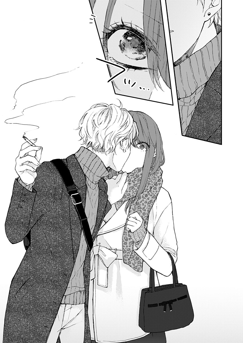 『cigarette kiss』ヨルモ18